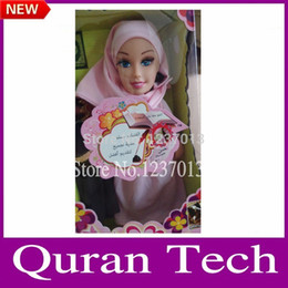 Wholesale Islamic gift for kids muslim talking doll with quran reading islamic toys with packing box