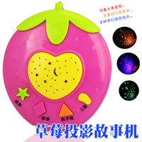 baby musical projector - Strawberry Star Projector Story Machine Help Baby Sleep Learning Toy For Baby CL02190