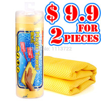 Cheap Wholesale-Special Pack $9.9 for 2 Yellow Towel 66*43cm Synthetic Suede PVA Chamois Magic Water Absorbent Kitchen Wipe Home Car Clean Cloth