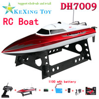 airline radio - Double Horse DH CM speed rowing boat Stone remote radio control servo km h China Postal Airlines