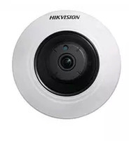 Wholesale Hikvision DS CD3942F I degree wide angle fisheye panoramic network camera with infrared Package mail