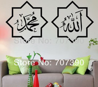 Wholesale NEW cm pieces islamic words Home stickers Murals Decals Vinyl wall decor art Muslim