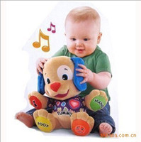 Wholesale Music Dog Toys Baby Musical Plush Electronic Toys Dog Singing English Songs Learning amp Education Love To Play Puppy Free