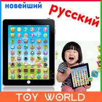 Cheap Wholesale-Russian Language Toy Laptop Computer Children Tablet Y Pad Music Game Phone Educational Toy Notebook Learning Machine Best Gift