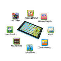 Wholesale Funny Pad for Kids Children Learning Chinese and English ways Educational Machine Tablet Toys Gift Colors