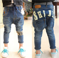 baggy jeans kids - girls baggy jeans kids baggy pants boys new critical edition number children han edition of baggy pants of the girls
