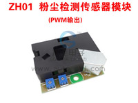 analog pwm - ZH01 dirt dust particles PM2 detection sensor module PWM output