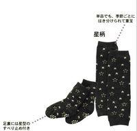 arm gaiter - Boy girl Children Infant multi function knee the gaiters arm socks cartoon sheath socks leg warmers knee high socks sets
