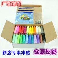 Wholesale D color space eraser clay mud creative handmade IDY boxed colors