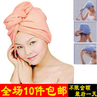 Wholesale Min order mixed order magic dry hair cap super absorbent dry hair towel