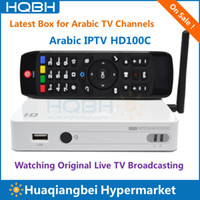 Included arab tv channels - Latest Arabic IPTV Box HD100C free to watch original Arab live tv channels for Arabic language speaking countries and regions
