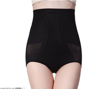 Wholesale New Breathable Tummy Control Corset Women Slim High Waist Body Shaper Underwear Free amp Drop shipping