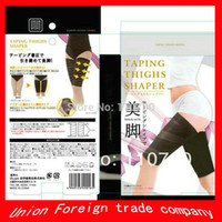 Firm Polyester,Polyester Blends 214 Wholesale-CPAM Free Shipping Taping thighs shaper Spiral Body Sculpting Pressurized Legs Shaper leg slimming bandage thighs belt