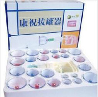 Wholesale KangZhu Brand Magnetic Cups Cupping kit Biomagnetic Suction