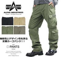 alpha khaki - Usa alpha industry cotton khaki multi pocket men s casual military style cargo pants jeans loose fat trousers S XL