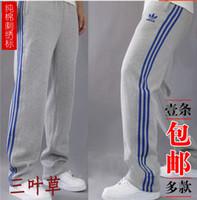 basketball the heat - The new cotton kobe basketball sports training height pants pants heat gray pants who pants male