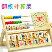Wholesale educational intellectual toys wooden maths frame calculation learning board children creative game gift pc a