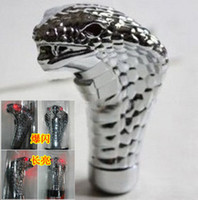 Not lever file - Supply Personalized modified alloy gear lever shift gears first handball files cobra head gear head