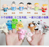 Unisex 8-11 Years . Wholesale-Wholesale 16 pcs lot Hot Sale New 2015 Cute Baby Kids Plush Toy Finger Puppets Tell Story Props Cartoon Animal Doll For Children
