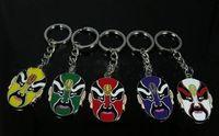 Wholesale Car Key Chain Key Ring Keychain Ring High quality China style Fashion Metal Key Chains Free