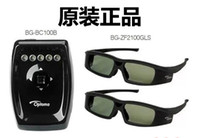bg pieces - Original OPtoma Active shutter RF D glasses pieces with BG BC100B RF D Emitter