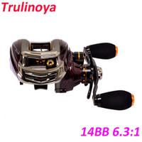 Wholesale New Trulinoya Pesca BB Left Hand Bait Casting Fishing Reel Ball Bearings One way Clutch TS1200 Red