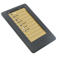 Wholesale E Book Readers inch TFT ebook reader mutil language With Mp3 FM GB Audio player Radio player