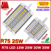 Cheap CCC,CE,FCC,GS,RoHS,SAA replace halogen floodlight Best White,Warm White 118mm Samsung SMD5730