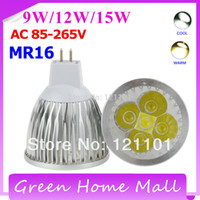best light bulb for bathroom - Best Dimmable W x3W W W Super bright MR16 LED Light Bulb Lamp Downlight Cool Warm white AC DC V for bathroom