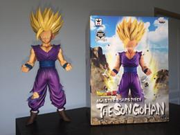 Wholesale Dragon Ball Z Super Saiyan MSP Son Gohan Action Figure Toy Original Banpresto Brand New Model Children Gift