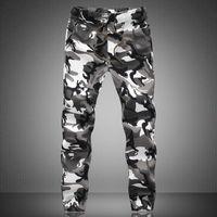 Men army jungle boots - New Trendy mens white Camo Joggers Man street Dancing sweatpants Army jungle green joggers Plus size XL XL trousers JA269
