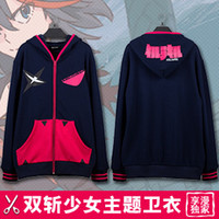 Wholesale The popular Japanese anime kill la kill God blood theme Stretch velvet cosplay Sweater Coat
