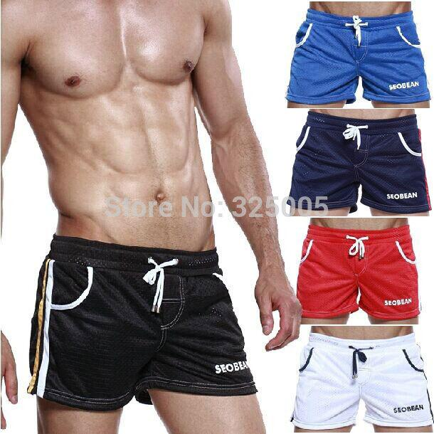 Mens Short Athletic Shorts