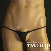 Cheap Men men underwear Best nylon Ultra-Low 39 underwear