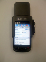 barcode scanner blackberry - Portable Laser Barcode Scanner for BlackBerry Android Windows WinCE phone PDA PC Bluetooth OFFER SDK Demo Software
