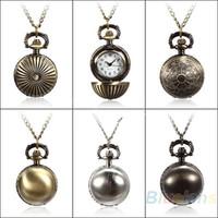Antique antiques - Colors Antique Retro Vine Ball Metal Steampunk Quartz Necklace Pendant Chain Small Pocket Watch For Gift I