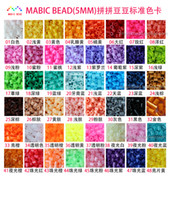 bead storage with free shipping - Perler Beads color with Grids Storage Box Guaranteed DIY educational toys learing gift