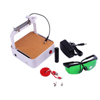 Digital advanced engraving - MW laser power DIY laser engraving machine Mini laser engraving machine best gift for Christmas advanced toys
