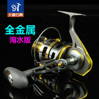 Cheap Wholesale-free shipping catking ace 5000 6000 anti saltwater fishing reel 10 ball bearing pure metal sea reel strong surfcasting reel
