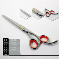 Wholesale JOEWELL Hair Scissors Cutting Scissor Barber Scissors JP440C INCH Simple package HOT