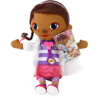 Wholesale Movie quot Doc McStuffins Soft Stuffed Plush Toy Doll Kids Girls Gift pc