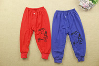 baby blue sweatpants - Sweatpants Cotton trousers Spring Summer Boys and girls Long Pants sport suit baby baby Leggings pants colors