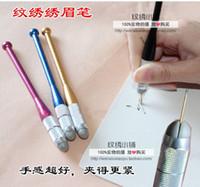 aluminum casting machine - Aluminum alloy Manual tattoo pen