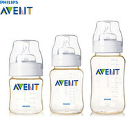 baby bottle avent natural - New Avent Starter Set Classic Newborn Bottle Kit Natural Mamadeira Avent Baby Infant Feeding Bottles BPA FREE ml ml ml