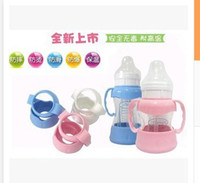 Wholesale New Baby Products Feeding Bottle Feeding Wide mouth Fangshuai Kit is suitable for wide mouth bottle glass bottle with handle