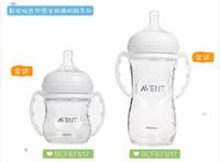 Wholesale NEWest Wide mouth bottles PP Handle hand shank For All AVENT Feeding Bottle Avent Nursing Bottles Avent Classic Bottle