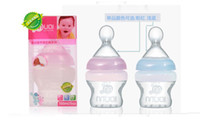 baby rice brands - The silicone baby bottles with rice paste spoon ml feeding bottle Baby Nursing Bottle milk bottles ml Brand New