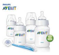 avent bottles bpa - Brand AVENT Newborn Baby Feeding Bottle Biberon PP Milk Bottles Mamadeiras oz oz oz Nibbler Non toxic BPA Free Baby Cup