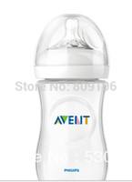 baby bottles - retail AVENT wide caliber feeder feeding bottle nursing bottle baby s bottle feeding bottle oz ml
