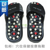 massage slippers - High Quality Foot Reflexology Shoes Sandals Shoes Reflex Massage Slippers Acupuncture Foot Healthy Shoes